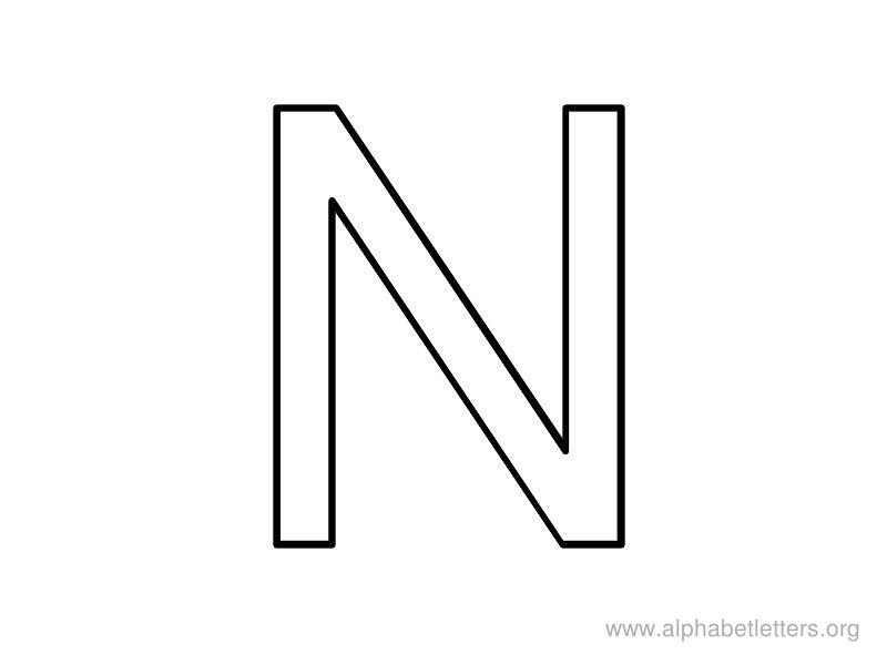 Пузырьковые строчные буквы # 1642902